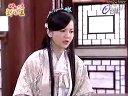 黄少祺-神机妙算刘伯温-第6单元片段