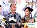 电视剧版《审死官》郭晋安佘诗曼上演亲热戏 20100702 娱乐乐翻天