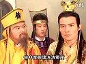 黄少祺-神机妙算刘伯温NG片花-隐形刺客