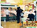パテナの神様 ペット 動画~2012年11月14日