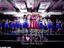 おねだりマスカットSP! 無料動画~第59回 かわいい甲子園~2012年11月17日