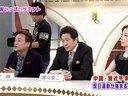 たかじん胸いっぱい 無料動画~2012年11月17日