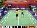2012香港羽毛球公开赛混双资格赛 马来西亚VS中国香港