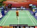 2012香港羽毛球公开赛男单资格赛 陈跃坤VS魏楠