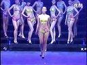 第十九届世界顶尖超级博彩真人娱乐北京赛区泳装秀