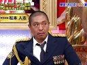 爆笑!大日本アカン警察 無料動画~2012年12月2日