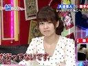 ノブナガ 無料動画~2012年12月4日