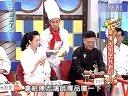 """康熙品尝TIME:现场试吃陈岚舒拿手料理""""干贝鲑鱼千层"""" 110105 康熙来了"""