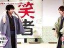 祇園笑者 無料動画~2012年12月7日