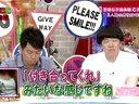 ノブナガ 無料動画~2012年12月11日