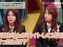 AKB子兎道場 彼氏は本当に私を好きなの? 動画~2012年12月14日