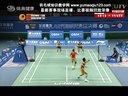 2012世界羽联超级系列赛总决赛半决赛 张楠赵云蕾VS徐晨马晋