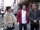 ぶらぶらサタデー タカトシ・温水が行くアンティークと創作グルメの街 西荻窪 動画~2012年12月15日
