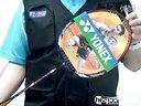 尤尼克斯 yonex cab系列 cab7000 羽毛球拍 嗨动网 hisports