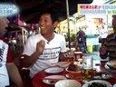 明石家さんまが本気であすにでも住みたい街を探す旅inマレーシア 動画~2012年12月15日