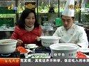 洞庭湖野生态甲鱼,中华鳖市场价格【河洲甲鱼】13786621168向先生视频
