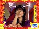 家政女皇2011塑料瓶洗碗球110206营养美味雪莲果烧鱼片视频