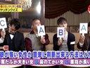 バナナ塾 動画~問題児:ハライチ・澤部佑~2013年1月8日