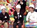 アメトーーク 待望の食シリーズ…お餅芸人! 動画~2013年1月10日
