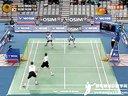 2013年韩国羽毛球顶级超级赛四分之一决赛 男双