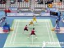 2013年韩国羽毛球公开赛半决赛 张楠赵芸蕾VS乔奇姆佩德森•克里斯蒂娜 羽毛球知识教学网