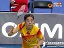 2013年韩国羽毛球公开赛半决赛 三谷美菜津VS王适娴 羽毛球知识教学网