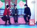 """辽宁卫视春节联欢晚会 2011 独家:赵本山辽视春晚小品曝光 """"窝藏""""沙发被抬上场"""