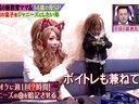 私の何がイケないの? 平成の英才教育ママ&実録14才の母登場SP 動画~2013年1月14日