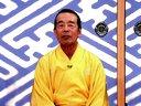 笑点 爆笑コント!東京03 動画~2013年1月13日