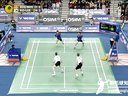 2013韩国羽毛球公开赛男双决赛视频回放录像 李龙大高成炫VS鲍伊摩根森