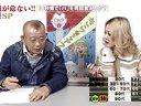 きらきらアフロTM 鶴瓶VS蛭子!どっちが若いか脳診断テストでガチンコ勝負! 動画~2013年1月16日