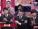 芸人報道 2013年ブレイク予感!?注目のオススメ芸人SP 動画~2013年1月21日