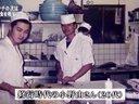 ガイアの夜明け 高級料理を格安に!〜外食の革命児…次なる一手〜 動画〜2013年1月22日
