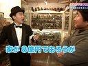 お笑いワイドショーマルコポロリ! 動画~2013年1月20日