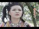 刘伯温(八)女儿国189
