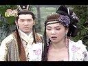 神机妙算刘伯温:刘伯温(八)女儿国192