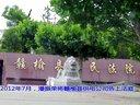 赣榆县罗阳镇农民潘振荣一年一灾深陷苦海,养对虾被电房屋被水淹视频