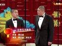 曹云金、刘云山-这事儿不赖我(2013央视春晚)