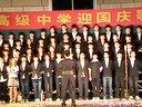 2012年海宁市高级中学迎国庆歌咏比赛