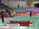 2013首届贺岁杯-中国羽毛球对抗赛 3V3