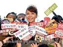 婚妈妈外套:娱乐播报 2013 2月 Makiyo欲闪婚 很想很想嫁  妈妈开条件招女婿   Makiyo欲闪婚
