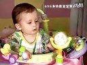 福双临玩具 汇乐696 宝宝跳跳椅