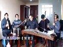 视频: 南阳大调曲子;【英台拜墓】带子暮