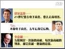 北京罗麦产品 蓝黛尔雪耳 美肌提拉面膜