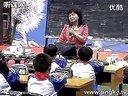 方素珍《开心读绘本 开心玩绘本》_2012千课万人