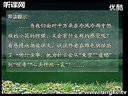 虞大明】《花的勇气》_2012千课万人教学观摩课视频