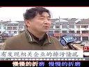 新闻神扯淡《鱼鱼鱼鱼》唱谈上海死鱼事件