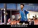 """2013阳江市""""海洋渔业杯""""羽毛球公开赛!"""