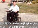 上海威之群电动轮椅1018安装行走上下坡操作