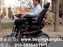 上海威之群电动轮椅车1031虎威超级电动轮椅